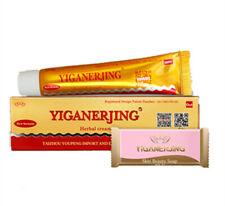 Skin Care Cream Whitening Moisturizing Relieving Skin Allergens Plus Sulfur Soap