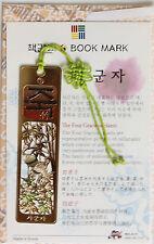 Traditional Korean reader Metal Bookmark -  bamboo