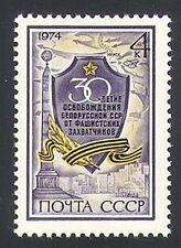 Russia 1974 LIBERAZIONE/MILITARY/BATTAGLIE/WAR/Monumento/mappa/costruzione 1v (n34106)