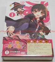 New Konosuba 2 Vol.1 First Limited Edition DVD PC Game Booklet Japan KABA-10515