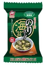 Amano Additive-Free Seaweed Soup Instant Foods 10 Pieces Wholesale from Japan