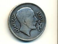 Iraq:KM-101,1 Riyal = 200 Fils,1932 * King Faisal I * SILVER * VF *