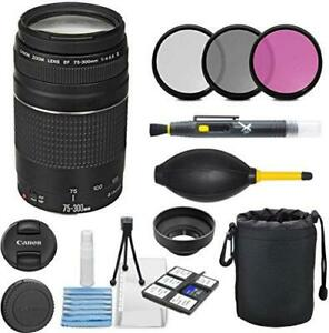 Canon EF 75-300mm f/4-5.6 III Telephoto Zoom Lens Bundle for Canon DSLR Cameras
