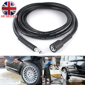 5M High Pressure Washer Extension Hose For Karcher K2 K3 K4 K5 K7 Series Cleaner