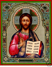Russian wood icon  Christ Teacher