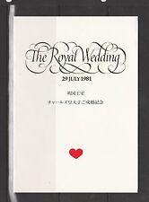 GB Japenese Folder 1981 Royal Wedding, Unusual