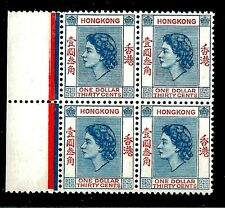 """Hong Kong Scott #195 """"Queen Elizabeth $1.30 Cents Block (4) """" Bright & Fresh NH"""