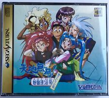 Tenchi Muyo Mimiri Onsen Saturn - Boite double complet / Spin Card - NTSC-J JAP