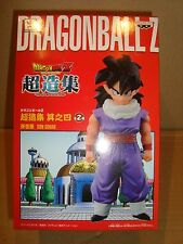 DRAGON BALL Z THE FIGURE COLLECTION SON GOHAN BANPRESTO 2016