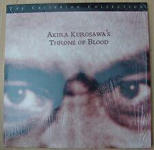 Throne of Blood   Akira Kurosawa  Criterion 239   Japanese Language  Laserdisc