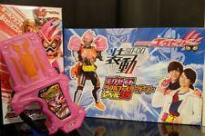 Kamen Rider Ex-Aid DX Knockout Fighter 2 Gashat w/Sodo Figure