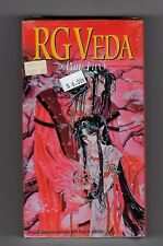 NEW RG Veda Part 2 Two 1993 VHS FACTORY SEALED!!!  Vintage 1990s Japanese Anime