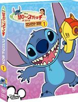 Lilo & Stitch The Series Compact BOX 1 DVD Free Ship w/Tracking# New from Japan