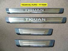 VW TIGUAN 2005 - 2015 DOOR SILL PROTECTOR PLATES STAINLESS STEEL - YT-TG008