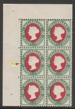 HELIGOLAND 1875 #17 VARIETY WHITE DOT by 6 MNH/MUH MINT VICTORIA STAMP BLOCK