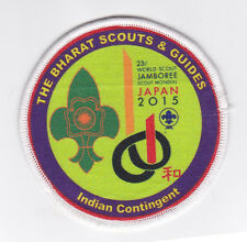 2015 World Scout Jamboree INDIA / INDIAN SCOUTS & GIRL GUIDES Contingent Patch