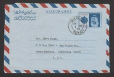 Kuwait 25f Sheikh aerogramme air letter postal used to USA