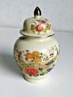 Vintage Asahi Ginger Jar with peacocks Sato Gordon Collection Japan