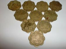 "- INDIA LOT OF 10  OLD COINS:  "" 10  PAISE "" - 1971 - NICKEL- BRASS - RARE # 11C"