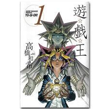 YU GI OH Japanese Anime Silk Poster 13x20 inch 003