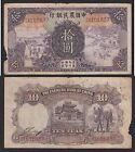 China 10 Yuan 1935 Pick 459a(1) BC- = F-