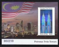 MALAYSIA 1999 PETRONAS TWIN TOWERS SOUVENIR SHEET OF 1 STAMP IN MINT MNH UNUSED