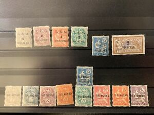 Syria / France Levant - Optd/Surch TEO Piastres & ile Rouad Stamps lot MNH RRR
