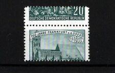 Briefmarke Verzähnung DDR Nr.359 postfrisch