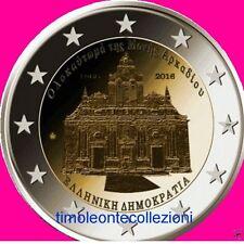 Grecia   2€ 2016  FDC   Monastero Arkadi
