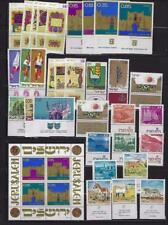 Israel 1971 MNH Tabs & Sheets Complete Year Set
