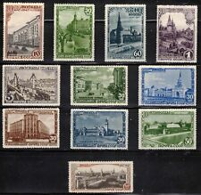 Russia 1947, Sc 1932-42, MNH, Views of Moscow .
