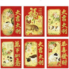 6Pcs Thick Chinese Pig Lunar New Year Lucky Money Envelopes Hong Bao Red Packet