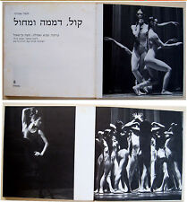 JEWISH Israel DANCE THEATRE Photography PHOTO ART BOOK Deaf KOL- DEMAMA Hebrew