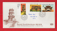China, Hong Kong, FDC, First day cover, 1980  Rural architecture