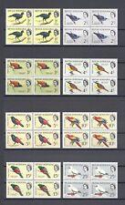 BRITISH HONDURAS 1962 SG 202/13 MNH Blocks of 4 Cat £320