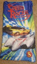 SPEED RACER KIDS SLEEPING BAG with CARRIER