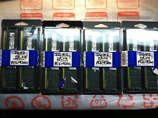 16GB - 8 x 2GB (2Rx4) KINGSTON PC2-4200R ECC MEMORY DELL HP SERVER DDR2 SDRAM