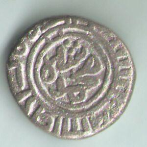 DELHI SULTAN - (1266 -1287 AD) - MOHD. SHAH - JITAL - RARE COIN