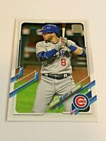 2021 Topps Baseball Base Card #110 - Ian Happ - Chicago Cubs
