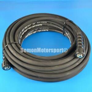 30 Metres - Jet Wash Hose 2 Wire 5100 psi / 350 bar, M22F (Karcher HD HDS)