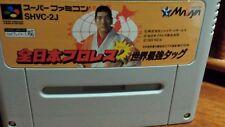 ZEN NIPPON PRO WRESTLING DASH SUPER FAMICOM (Jap NTSC)