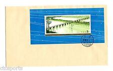 P.R.C. - 1978 Hsiang-River Bridge Souvenir Sheet Scott  # 1452 1st Day Cover