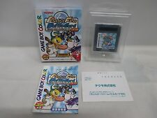 GB -- Monster Farm Battle Card GB -- New!! Box. Game Boy, JAPAN Nintendo. 27787