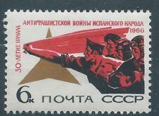 SPAIN Spanish Civil War 1966 RUSSIAN INTERNATIONAL BRIGADES COMMEMORATIVE MNHOG.