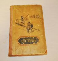 Miguel de Cervantes .Don Quijote de la Mancha .Edicion sovietica  .1955 a .