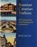Learn to speak Serbian,Croatian,Bosnian languages. e-Books, Audio files, etc...
