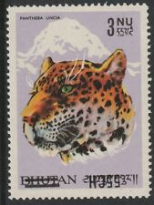 Bhutan (963) 1971 Provisional - Leopard with INVERTED SURCHARGE u/m