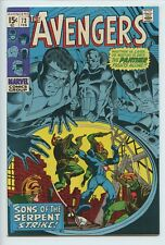 1970 MARVEL THE AVENGERS #73 BLACK PANTHER COVER NM- 9.2   S1