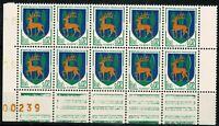 France 1962 Bloc de 10  YT n° 1351B Neuf  ★★ luxe / MNH