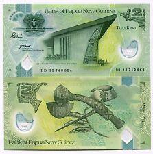 Papua New Guinea 2 Kina 2013 Polymer UNC Banknote P28